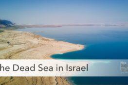 The Dead Sea in Israel